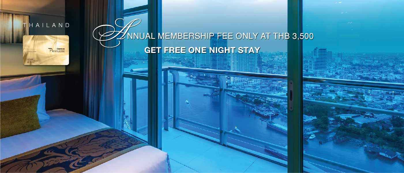 Get Free One Night Stay